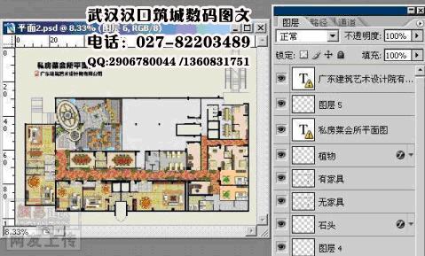汉汉口江岸区 图纸打印效果图打印 PS结合CAD画建筑彩色平面效果图片